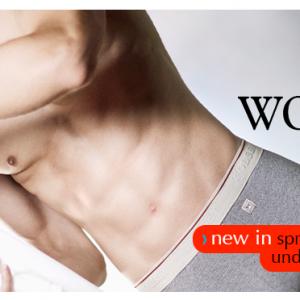 Wolsey Underwear Spring Summer 2013 collection
